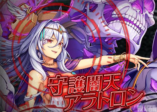 神 姫 プロジェクト r 攻略 まとめ wiki